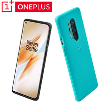 OnePlus 8 برو الحجر الرملي الوفير حالة محكم النهاية لقبضة متفوقة هذا النبأ من لون سماوي أسود PC + TPU 29g 168*77.9*12.4 مللي متر