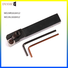 цена на 1pcs Turning Tool HSS MCLNR1616H12 95 Degree External Turning Rod Tool Holder for Carbide Tool Inserts
