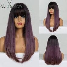 ALAN EATON, длинный прямой парик с челкой, черный, сиреневый, фиолетовый, коричневый, Омбре, синтетические волосы, парики для женщин, термостойкие, Косплей парики
