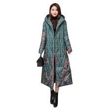 2020 зимняя длинная утолщенная Женская Куртка пуховая хлопковая