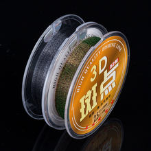 100 M 50 M Japan Raw Silk Nylon Thread Fishing Mainline Spot Line Hidden Strong Tension Fishing Color Changing Fishing Line(China)