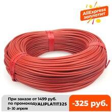 MINCO WÄRME 10 zu 100 Meter 12K Boden Warme Heizung Kabel 33ohm/m Carbon Faser Heizung Drähte