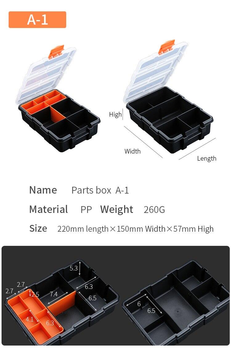 零件盒-集合_06