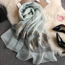 Embroidered scarf female 2019 spring and autumn solid color embroidery scarf female Summer new organza sunscreen beach gift silk(China)