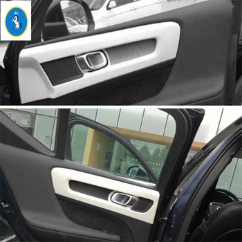 Yimaautotrims Auto Accessory Inner Door Pull Doorknob Handle Bowl Protector Frame Cover Trim Fit For VOLVO XC40 2018 2019 2020