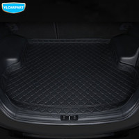 For Geely MK MK cross Cross Car trunk mat|  -