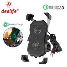 Deelife moto x-grip suporte do telefone da motocicleta de carregamento sem fio para moto telefone celular suporte móvel smartphone gps montagem