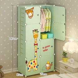 خزانة الأطفال الكرتون طفل رضيع خزانة الملابس القماش تجميعها بسيطة متعددة الأغراض خزانة بلاستيك