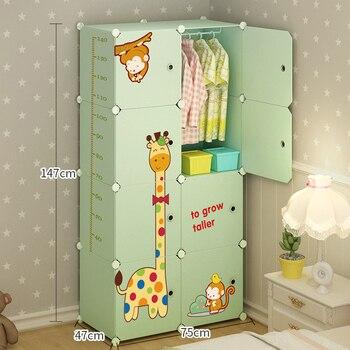 Kinder der Garderobe Cartoon Baby Baby Baby Kleiderschrank Tuch Montiert Einfache Multi-zweck Kunststoff Schrank
