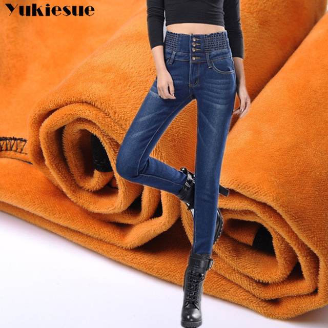 Womens Winter Jeans High Waist Skinny Pants Fleece /no velvet Elastic Waist Jeggings Casual Plus Size Jeans For Women Warm Jeans 4