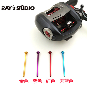 DIY colorful level wind shaft screw on the reels from Daiwa(China)