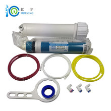 цена на water filter 75G  ro membrane and membrane housing  with  connector and wrench for Reverse osmosis water purifier