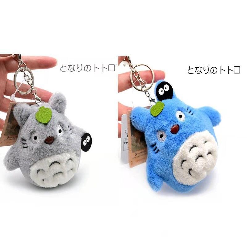 10cm Kawaii My Neighbor Totoro Plush Toy Anime Totoro Plush Keychain Stuffed Totoro Doll