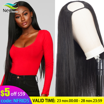 NeoBeauty Brazilian/U Part Wig Human Hair Wigs Natural 180% Density Frontal Straight Virgin For Black Women - discount item  40% OFF Human Hair (For Black)