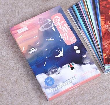 Dream Fantacy Paper Postcard(1pack=30pieces)