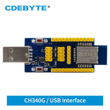 CDEBYTE – kit de carte de Test de port série USB vers TTL, 2.4GHz CC2530, Module ZigBee, CH340G