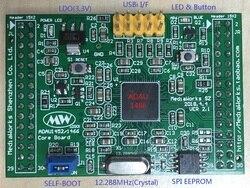 SIGMADSP ADAU1452/1466 płyta główna (nowość) w Nawijarki kabli od Elektronika użytkowa na