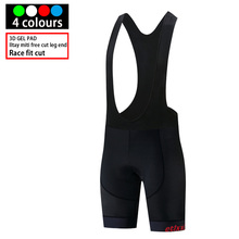 цена на 2020 New Whole Black Bicycle Bib Shorts Men Outdoor Wear Bike Cycling 5D Coolmax Gel Padded Riding Bib Shorts