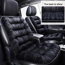 Cómodo cojín para asiento de coche, con respaldo, felpa gruesa, cojín para asiento de invierno, accesorios universales para coche