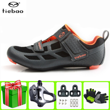 Tiebao Road Cycling Shoes Men Breathable Racing Bike Sapatilha Ciclismo Self-locking Professional Bicycle Sneakers Sports Shoes