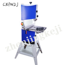 Heavy Band SawTool Cutting Wood Band Saw Beading Machine Manual Table Saw Metal Band Saw Woodworking Mechanics Curve Cutting Saw