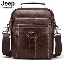 العلامة التجارية الشهيرة حقيبة ساعي الموضة الرجال جلد طبيعي حقائب كتف الأعمال Crossbody حقيبة عادية جودة الصدر مخلب السفر