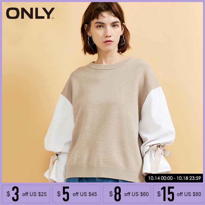 Только женский свободный вязаный свитер в полоску со шнуровкой на рукавах | 118324569