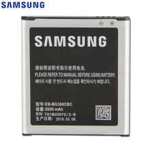 Samsung Original EB-BG360CBC Battery For GALAXY CORE Prime G3608 G3609 G3606 With NFC Replacement Phone 2000mAh