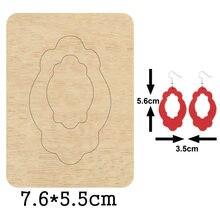 Висячие серьги кольца неправильной формы деревянная форма полые