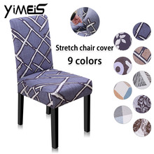 1/2/4/6 Piece Elastic Printed Chair Cover Dining Room Kitchen Wedding Office Spandex Seat