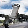 Yesido велосипедный держатель для телефона с поворотом на 360 °  универсальный силиконовый держатель на руль  держатель для телефона для iPhone