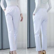 Штаны для медсестер белые рабочие штаны с эластичным поясом