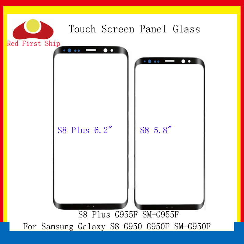 10Pcs/lot Touch Screen For Samsung Galaxy S8 G950 <font><b>G950F</b></font> / S8 + plus G955 G955F Touch Panel Front Outer S8 LCD Glass Lens image
