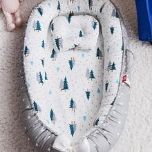 Cradle Bed Nest-Bed Pillow Bassinet-Bumper Portable Crib Toddler Infant Newborn-Baby
