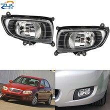 Zuk luz de nevoeiro amortecedor dianteiro da lâmpada para kia cerato sedan spectra 2007 2008 2009 2010 frente foglight refletor luz
