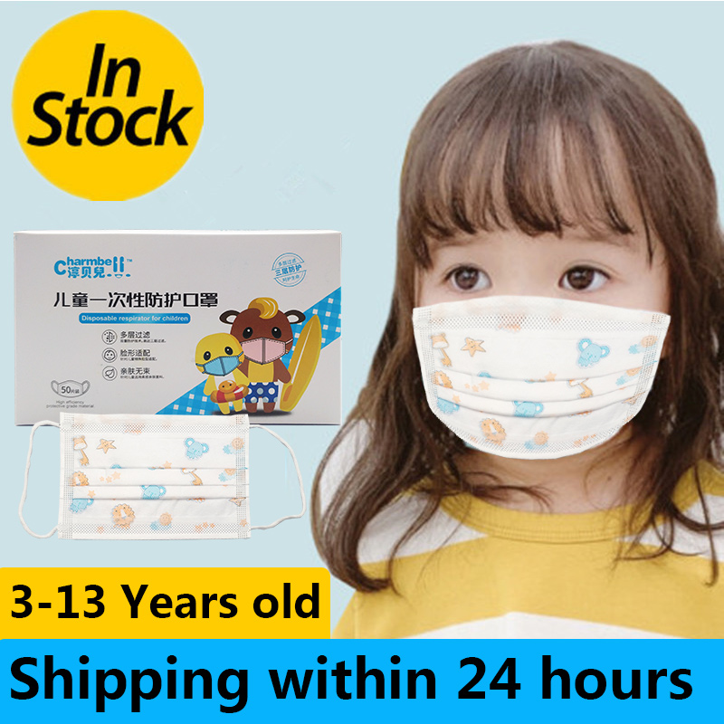 3-13 Years Old Children's 3 Layers Face Mask Kid  Anti-bacterial Anti-flu Disposable face Mask 1