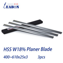 W18 High Speed Steel Planer Knife Blades for Planer Tool Wood Line Machine 400mm  410mm x 25mm x 3mm