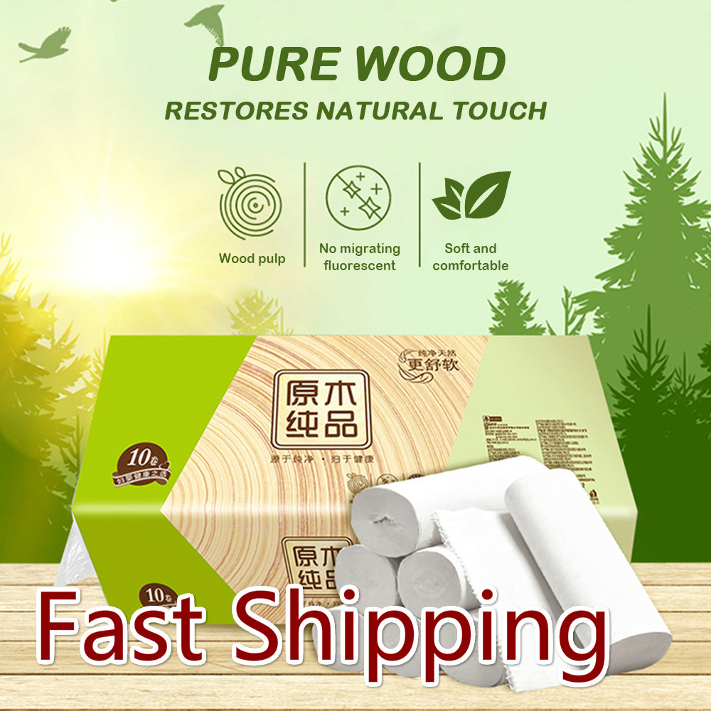 10Rolls Home Bath Paper Bath Toilet Roll Paper Toilet Paper 3-Layer Native Wood Soft Toilet Paper Pulp Rolling Paper Strong Wate