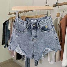 шорты джинсы женщин плюс размер 2020 летний Новый высокой талии отверстие большой размер шорты Шорты женщин высокой талией джинсы женщина