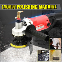 220V 1400W Wet Electric Polisher Buffer Machine Disc Polishing Machine Stone Grinding