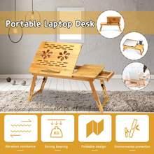 Портативный складной Бамбуковый стол для ноутбука, диван-кровать, Офисная подставка для ноутбука, стол с охлаждающим вентилятором, кровать для компьютера, ноутбука, книг