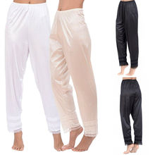 Ladies Lounge Pants Satin Lace Pajama Night Trousers Sleep B