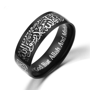 Image 3 - Vintage Totem Ring Gold Blue 8mm Titanium Muslim Rings for Women Men Simple High Quality Print Rings Fashion Jewelry