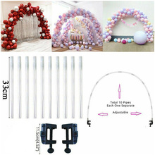 Splice Balloon Base Combination Family MotherS Day Brackets Get Together Transparent Bracket Sturdy Outdoor Birthday