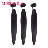 Miss Rola Brazilian Hair Weave Bundles 100% Human Hair Straight 8 26 Inch Natural Color 1/2/3/4 Hair Bundles Non Remy