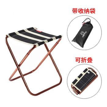 Odkryty nowy składany stołek aluminiowy przenośny grill wędkarstwo Mazar krzesło piknik camping meble ogrodowe metaliczny ogród plażowy tanie i dobre opinie Aotu Black stripes green stripes Stools(600D Oxford cloth) +6061 aluminum alloy A fishing chair