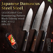 Japanse Damascus Stee 12Cr15MoV Enbony Wood8'' Keukenmessen Koksmes Koken Tool Santoku Cleaver Brood Utility Messen Gift(China)
