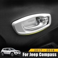 ABS хром внутренняя дверная ручка чаша крышка отделка рамка автомобильный Стайлинг протектор Наклейка подходит для Jeep Compass аксессуары