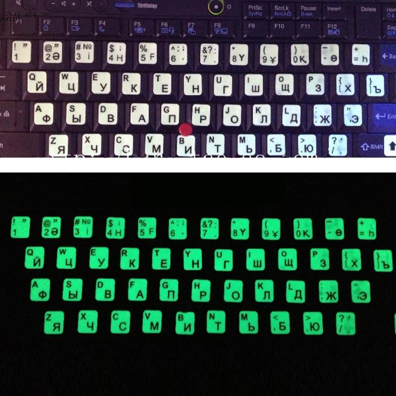 Russian Letters Ultrabright Fluorescence Luminous Keyboard Sticker-4