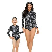 С цветочным узором для мамы и дочки купальник одинаковые комплекты